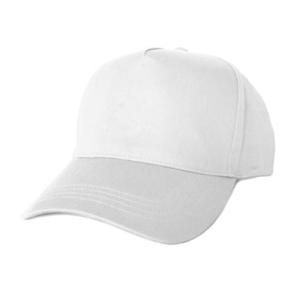 Plain White Cap Wholesale
